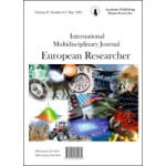 European Researcher