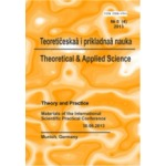 Theoretical & Applied Science