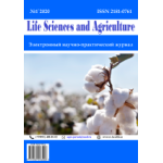 Life Sciences and Agriculture